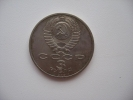 3 рубля 1989 Армения