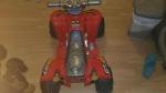 Электро машина для детей
