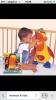 Голодный пеликан K's Kids (развивающая игрушка)