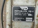 Мотоблок Нева 1
