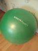 Надувной шар для занятия гимнастикой