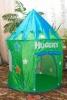 Палатка для детей