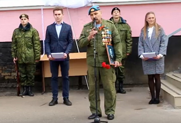 В четвертой кингисеппской школе появилась доска в честь Героя Советского Союза