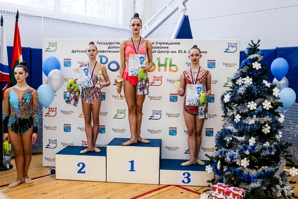 XXXIII Турнир по гимнастике на призы Деда Мороза