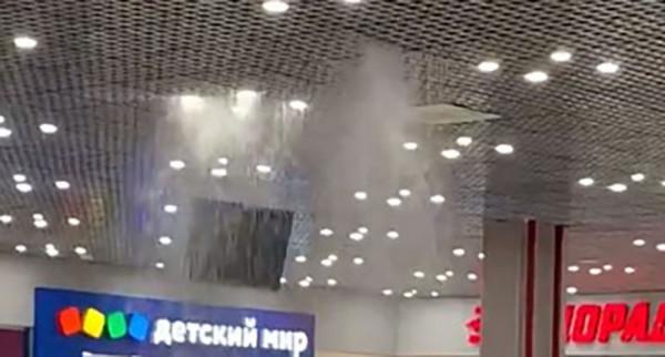 В торговом центре «Кубус» идет дождь