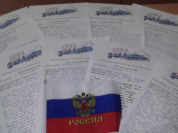 Выпускница из Кингисеппа получила награду от полпреда Президента РФ