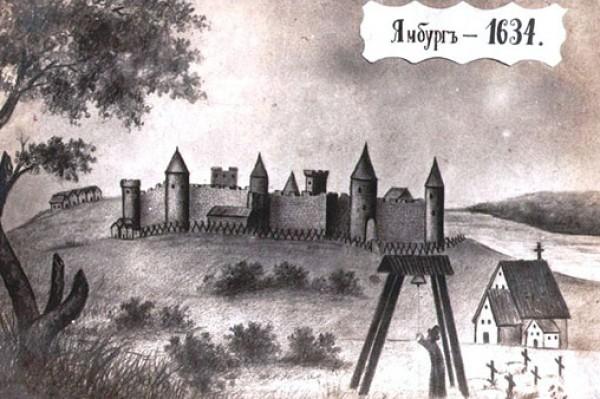Крепость Ям в Кингисеппе