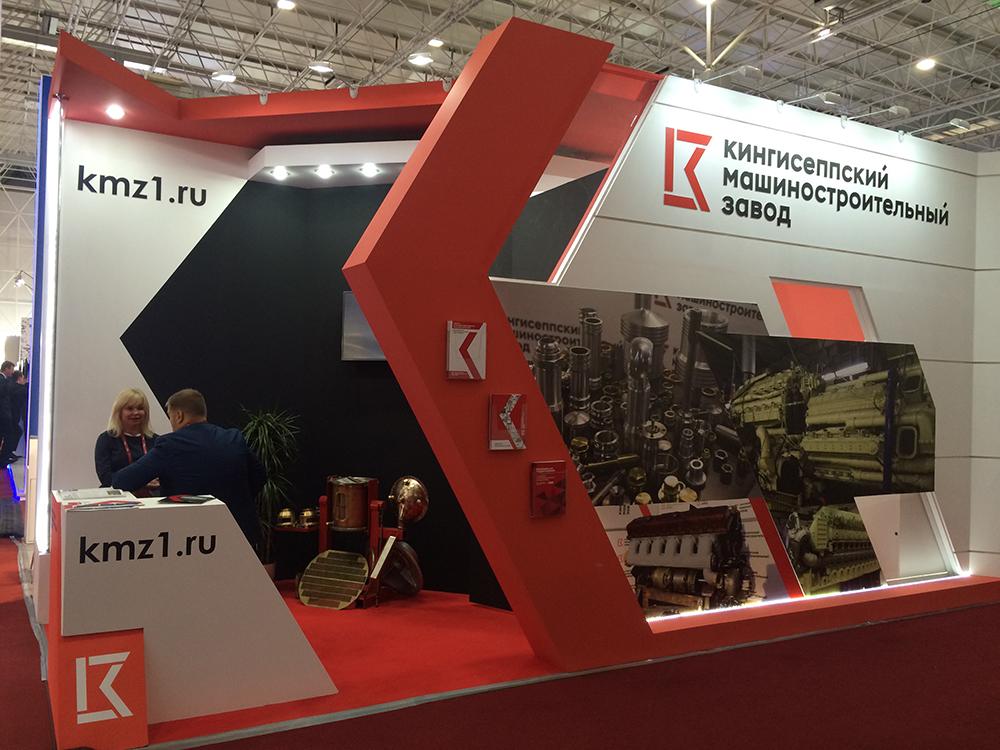 Кингисеппский машиностроительный завод пополнил станочный парк